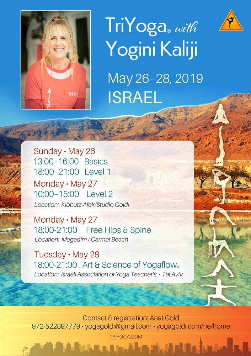 ביקורה TriYoga Workshops with Yogini kaliji